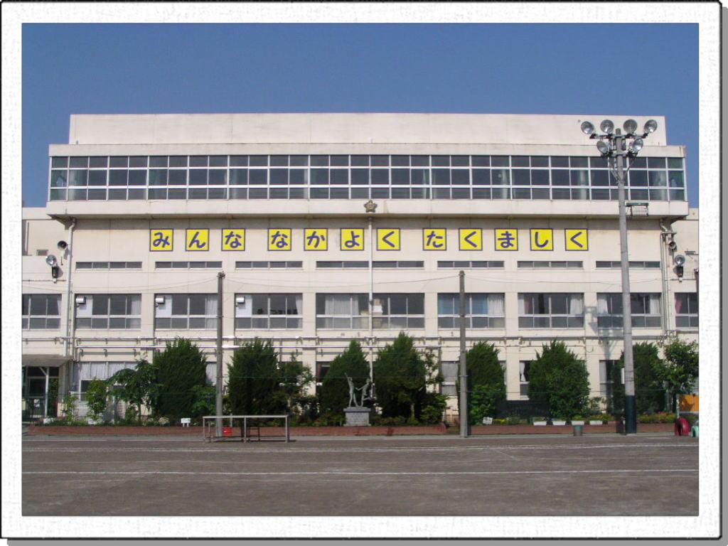 川口市立青木中央小学校HP